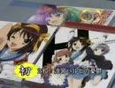 部屋にあるアニメゲームCDでCDTVベスト20してみた♪