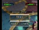 ポケモンバトルレボリューション シングル対戦(ランダム) その1