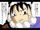【スマブラX】NMMで漫画12前編【ポポの奇妙な冒険】 thumbnail