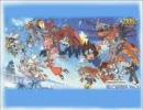 懐かしのアニソンその17 デジモンシリーズ進化挿入歌メドレー