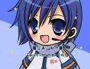 【KAITO】幸せボカロライフ【オリジナル】 thumbnail