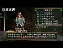 【MHP2G】訓練所G級 ヴォルガノス 大剣 thumbnail