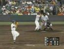 【ニコニコ動画】高校野球の季節によくある出来事を解析してみた