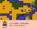 三国志Ⅱ 覇王の大陸 part2