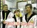ポケットビスケッツvsブラックビスケッツ 目指せ!武道館ライブ Part6