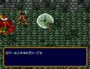 バズー!魔法世界 普通プレイ Part6(二章2/4)
