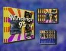 Winsongs95