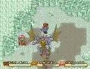 聖剣伝説2 ボス戦「ホワイトドラゴン」普通にプレイ