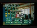 ときメモGS2  君と掘り合うシュミレーションゲーム ぱ~と14 thumbnail