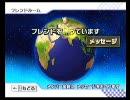 【コイケヤ会】 マリオカートWii ぴったり実況プレイ 【コイケヤ視点】