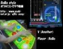 CS beatmaniaIIDX 12 HappySky  V(A) ポプアケコンプレイ