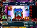 CR新世紀エヴァンゲリオン~使徒、再び~を12時間耐久プレイ10-2 thumbnail