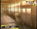 ペルソナ4、高音質プレイ動画【037】 thumbnail