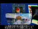 アイドルマスター パロディ劇場8