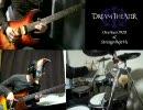 【Dream Theater】Overture 1928 - Strange Deja Vu
