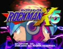 【作業用メドレー】 ロックマンX5 【BGM集】