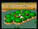 フルボイス マリオRPG その6