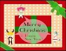 【UTAU】クリスマスソングメドレー【