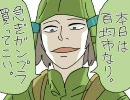 日輪の歌【戦国BASARA】 thumbnail