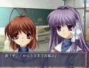 【CLANNAD】夢(胸)はおっきく【dnml】 thumbnail