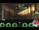 [ PS3 ]( RailFan ) 京阪電鉄・京阪本線中央特快 Part1 PlayG