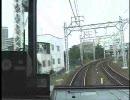 名鉄名古屋本線 快急 前面展望(新木曽川→岐阜) 3500系電車 [5/5]