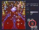 ノーマルシューターが東方紅魔郷ハードに挑戦(1-3面)