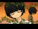 【手描き】学校であった怖い話×奈落の花【トレス】