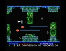 MSX版グラディウス2~ノーミスクリア・・・その1