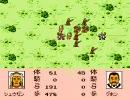 三国志 覇王の大陸 part3