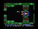 MSX版グラディウス2~ノーミスクリア・・・その4