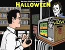 ハロウィンをAVGNがプレイ(EP36)