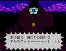 【作業用BGM?】どっちのBGMショーinSFCのRPG【どっちのBGM?】
