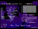 第95位:【東方】 博麗神社境内