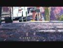 【MAD】新海誠「秒速5センチメートル」×H3F「ホームウェイ」