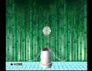 奇ゲー紀行2:Playstation用ソフト「GABALL SCREEN」10/13