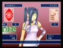幻想☆水滸伝5 全てを、だっぽんするプレイ part45