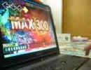 Stepmaniaプレイ動画第19弾 MAX300で指2本の限界を調べてみた。