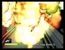 バーニングレンジャー  ミッション2前半
