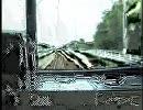 名鉄河和線 特急 前面展望(知多武豊→知多半田) 1200系電車 [1/3]