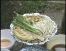 (タイ料理)パッタイの作り方(英語音声つき)