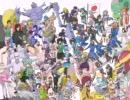 第15位:組曲『ニコニコ動画』絵描き歌 thumbnail