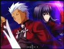 Fate/unlimited codes アーチャー ストーリー後編(再録)