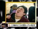 【第⑨回】格闘ゲーム情報配信ラジオ『格ラジ』【ゲストSP回】パート1 thumbnail