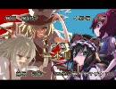 【三国志大戦3】魔理沙が流星で太尉を目指す2【東方】