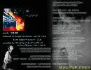 【高音質】【歌詞付】 菅野よう子バカが贈る第6弾 [朝まで坂本真綾] part.4