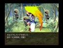 【FF11】東方陰陽鉄 ~ブロントさんが幻想郷入り~9