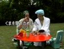 新・BQTV『美剣士メイク講座』2/5