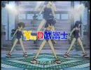 【アイドルマスター】武富士(画質修正版?)