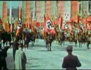 ナチス時代の映像 フルカラー版